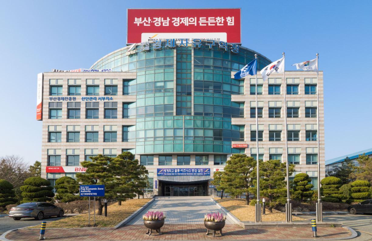 부산진해경제자유청.JPG